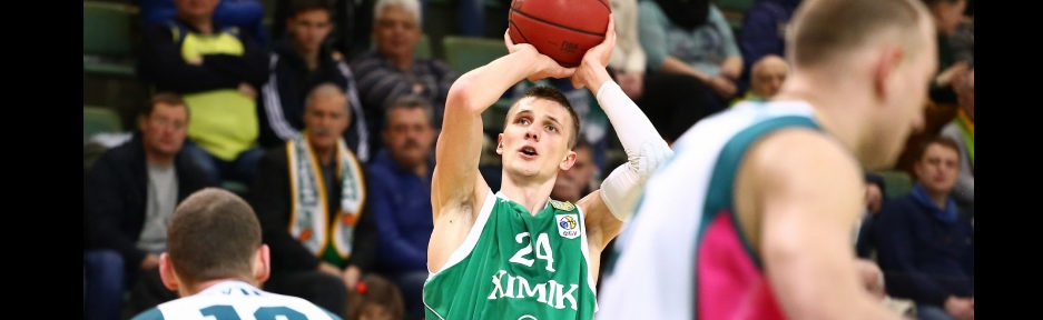 Vladimir Koniev signs contract with Cherkaski Mavpy